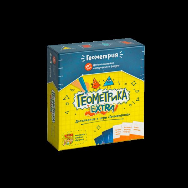 Геметрика Extra