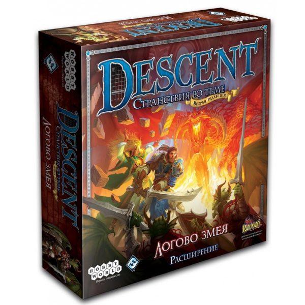 """Настольная игра """"Descent: Логово Змея"""""""