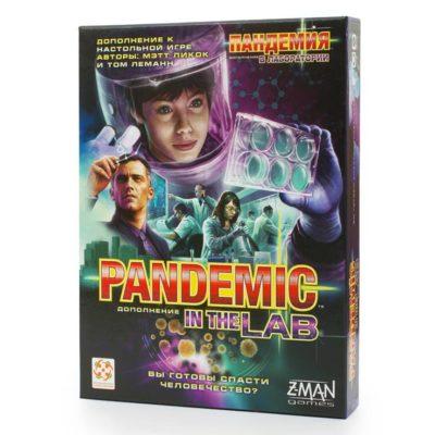 """Настольная игра """"Пандемия: в лаборатории"""""""