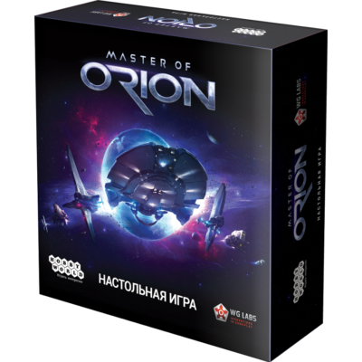 Настольная игра «Master of Orion»