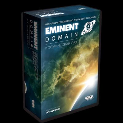 """Настольная игра """"Eminent Domain. Космическая эра"""""""