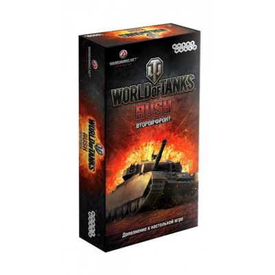 Настольная игра «World of Tanks: Rush. Второй Фронт (2-е издание)»