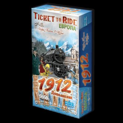 Настольная игра «Ticket to Ride: Европа 1912»