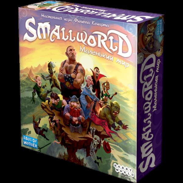 Настольная игра «Small World: Маленький Мир»