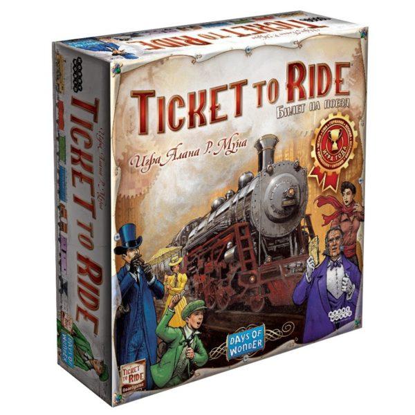 Настольная игра «Ticket to Ride. Америка»