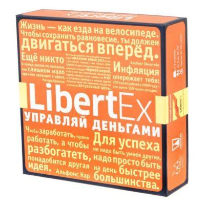 """Настольная игра """"LibertEx, 4 издание"""""""