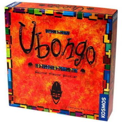 Убонго (II издание)