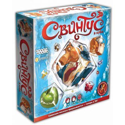 """Настольная игра """"Свинтус 3D"""""""