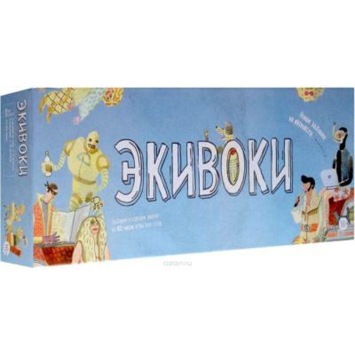 """Настольная игра """"Экивоки (2-е издание)"""""""
