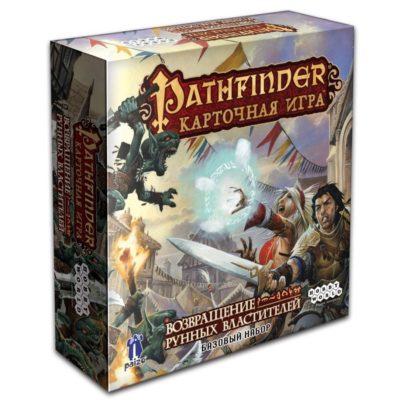 """Настольная игра """"Pathfinder. Карточная игра. Возвращение рунных властителей"""""""