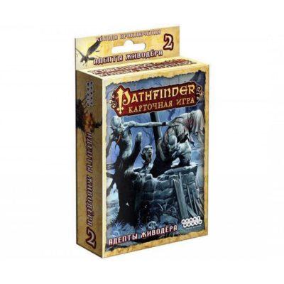 """Настольная игра """"Pathfinder. Карточная игра. Адепты Живодера (дополнение)"""""""