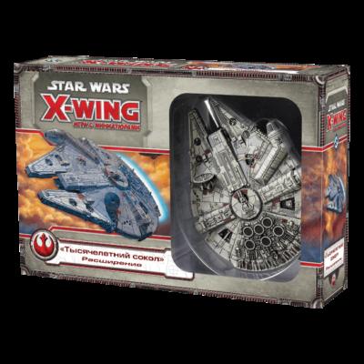 """Настольная игра """"Star Wars: X-Wing. Расширение «Тысячелетний сокол»"""""""