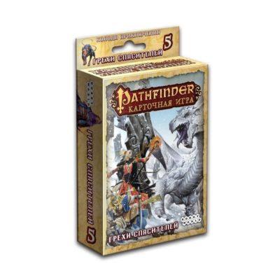 """Настольная игра """"Pathfinder. Карточная игра. Грехи Спасителей (дополнение 5)"""""""