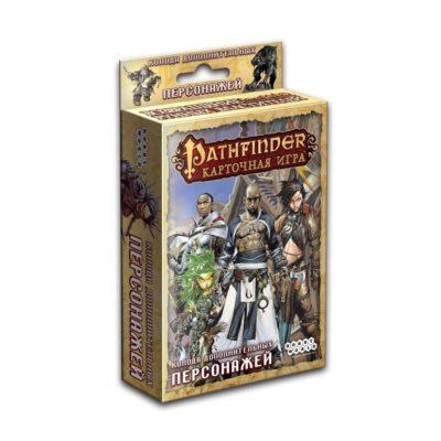 """Настольная игра """"Pathfinder. Колода дополнительных персонажей"""""""