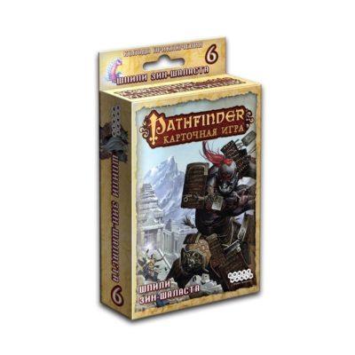 """Настольная игра """"Pathfinder. Карточная игра. Шпили Зин-Шаласта (дополнение 6)"""""""