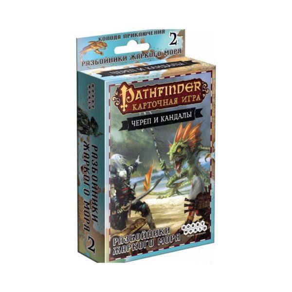 """Настольная игра """"Pathfinder. Карточная игра. Череп и Кандалы. 2. Разбойники Жаркого моря"""""""