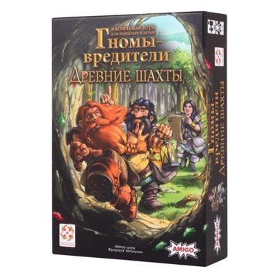 """Настольная игра """"Гномы-Вредители: Древние шахты"""""""