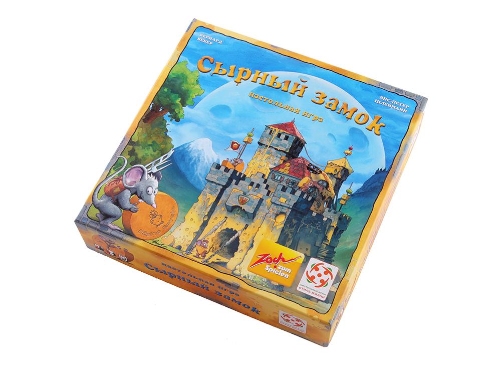 сырный замок настольная игра купить