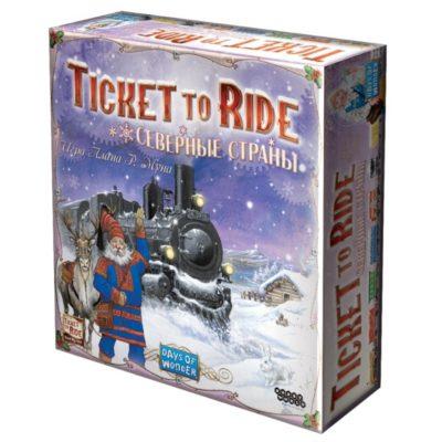 """Настольная игра """"Ticket To Ride: Северные страны"""""""