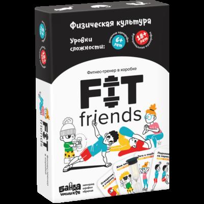 "Настольная игра ""Fit friends"""