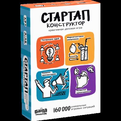 """Настольная игра """"Стартап-конструктор"""""""