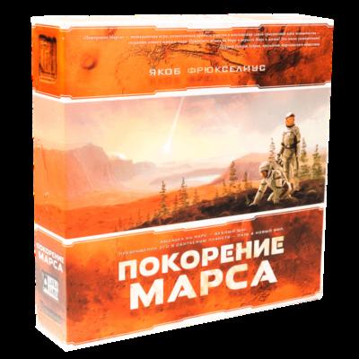 """Настольная игра """"Покорение Марса"""""""