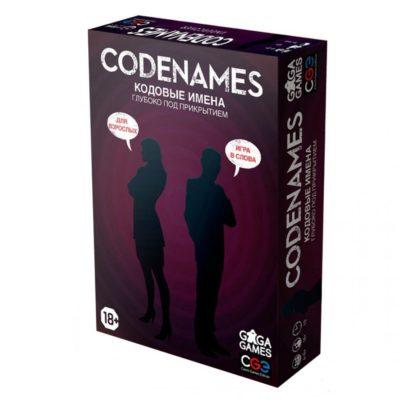 """Настольная игра """"Кодовые имена. Глубоко под прикрытием"""""""