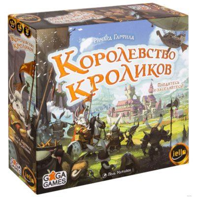 """Настольная игра """"Королевство Кроликов"""""""