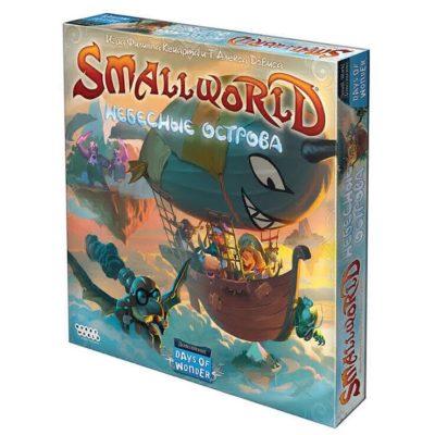 """Настольная игра """"Small World: Небесные острова"""""""