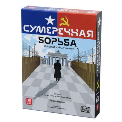 """Настольная игра """"Сумеречная борьба"""""""