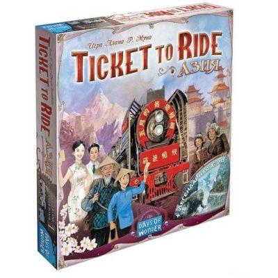 """Настольная игра """"Ticket to Ride: Азия"""""""